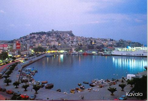 Holidays in Kavala